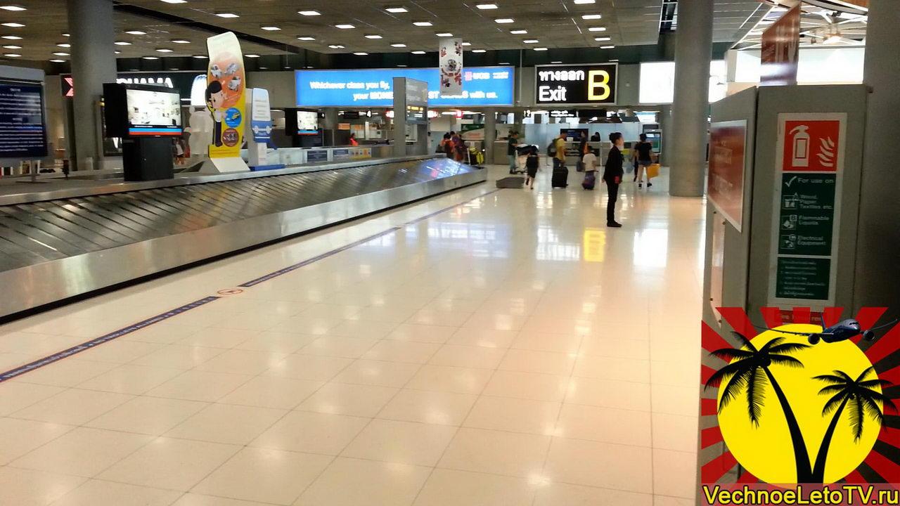 Получение багажа в аэропорту Бангкока