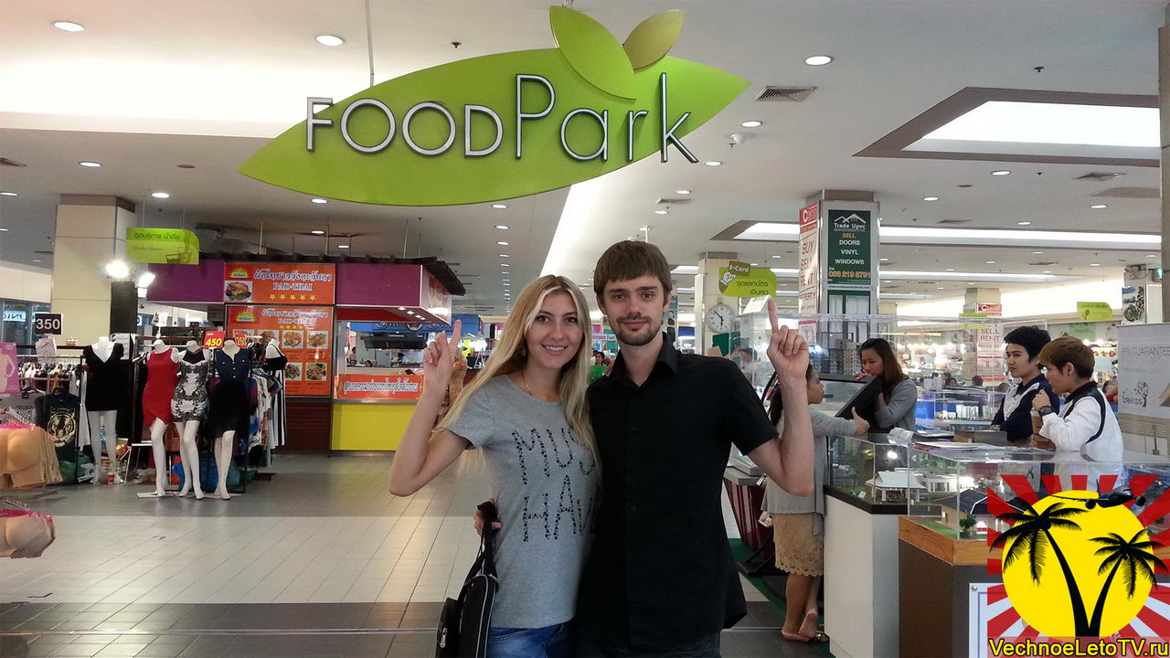 BigC Food Park