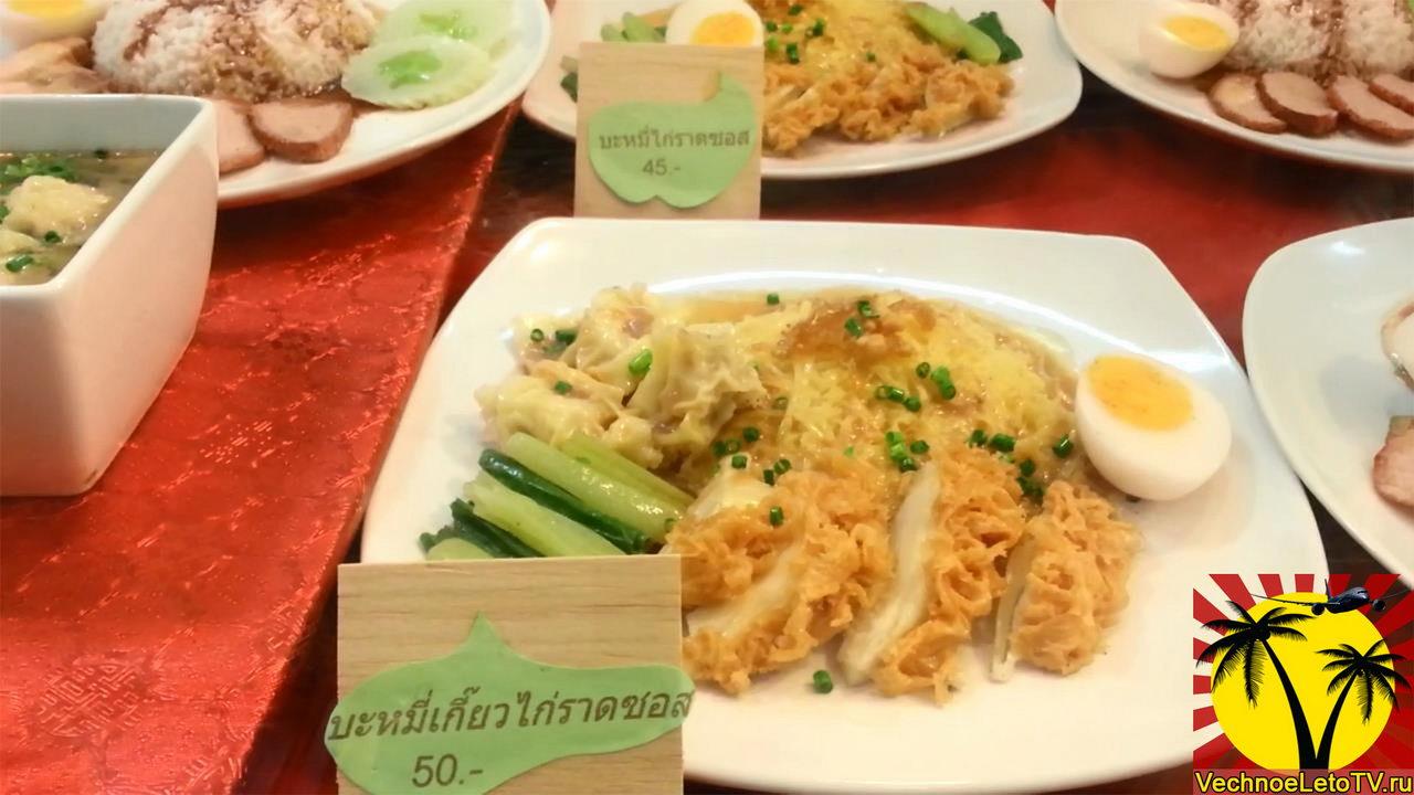 BigC-Food-Park-meat
