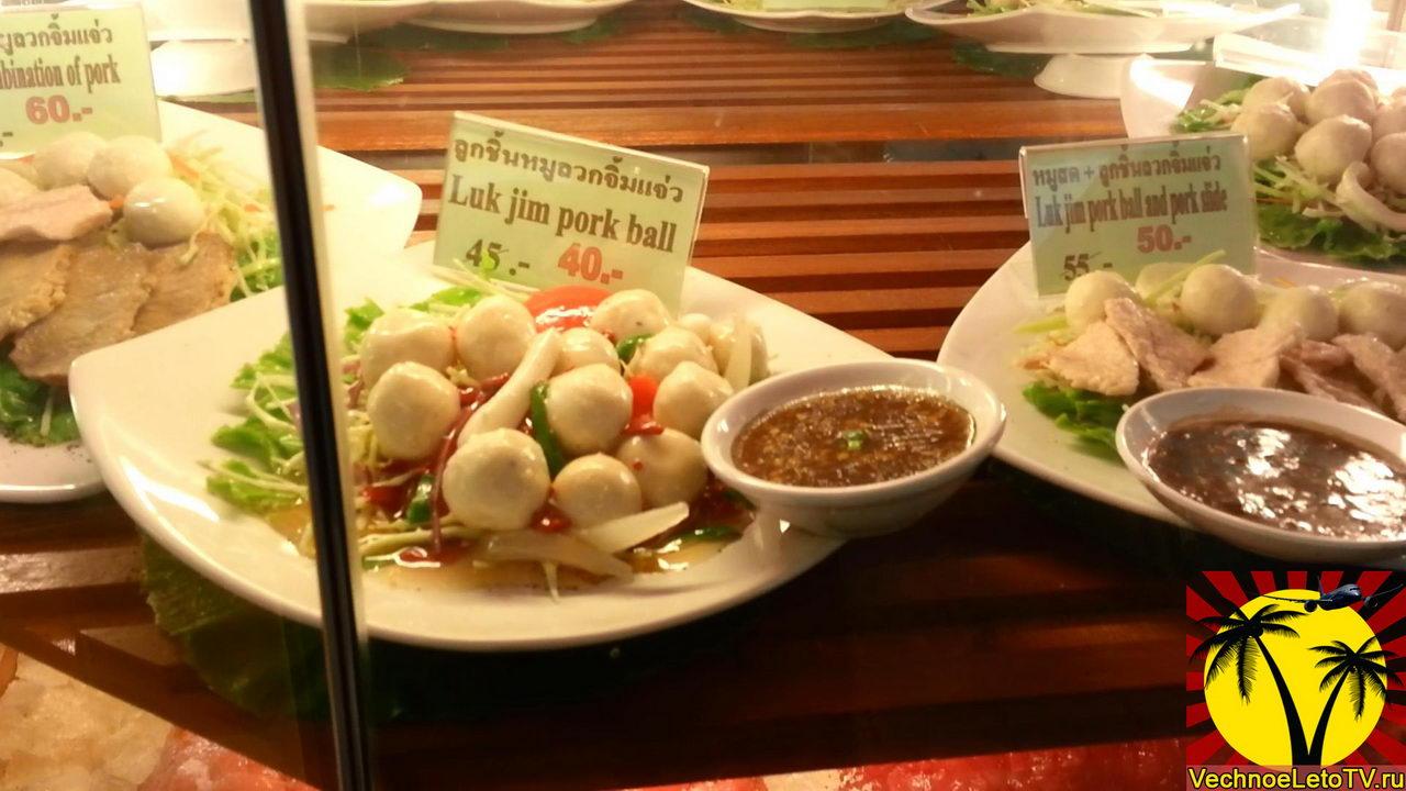 BigC-Food-Park-pork