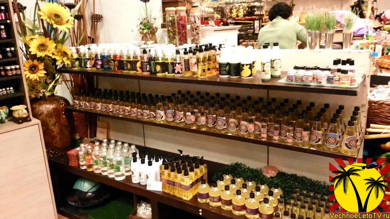 Централ Фестиваль Паттайя - масла