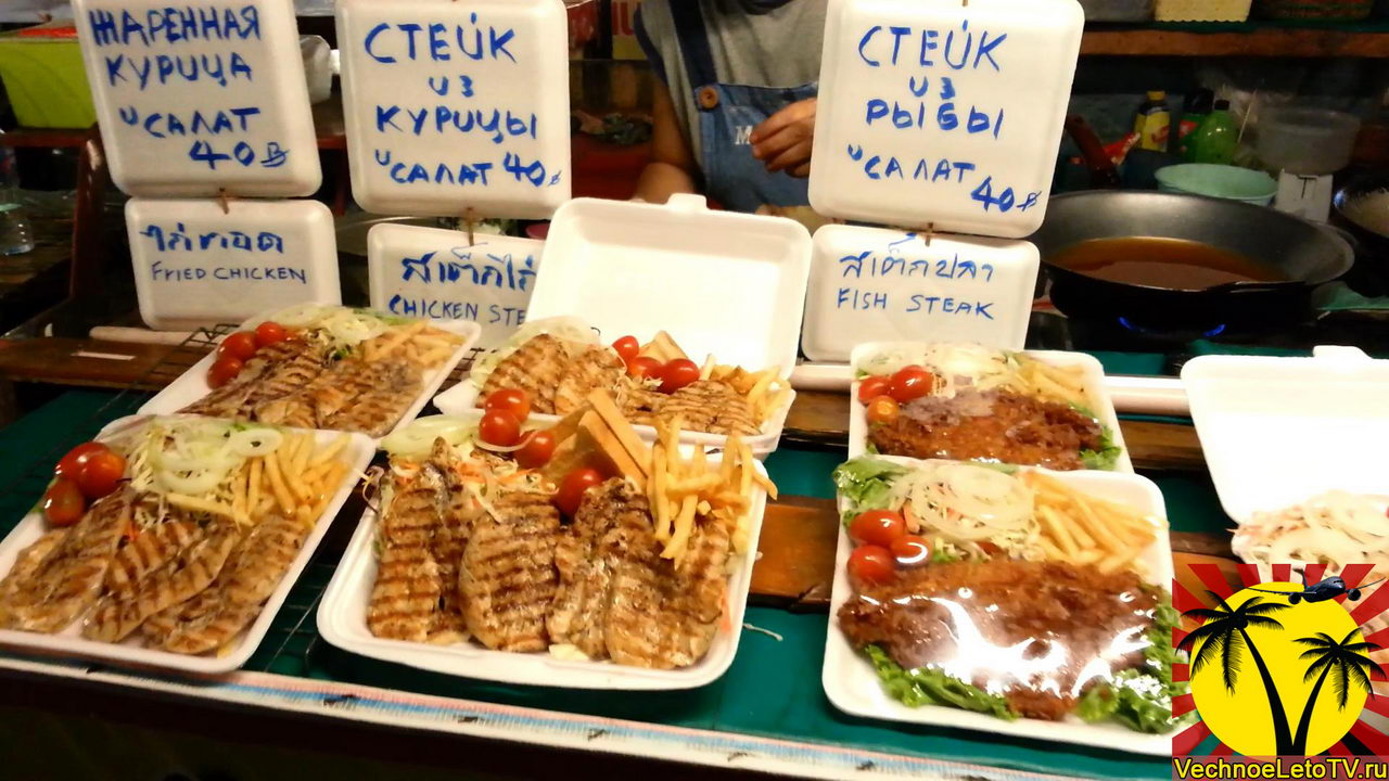 Night-Market-steak
