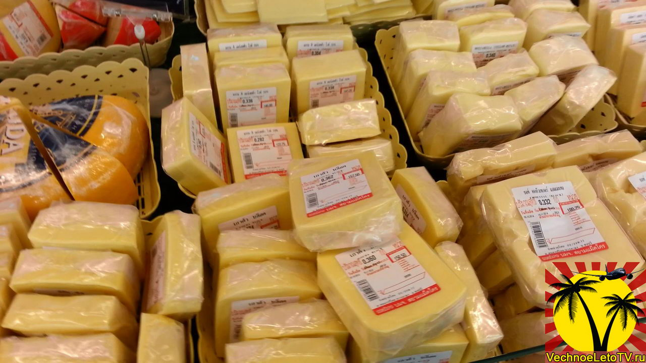 Cheese in Thailand