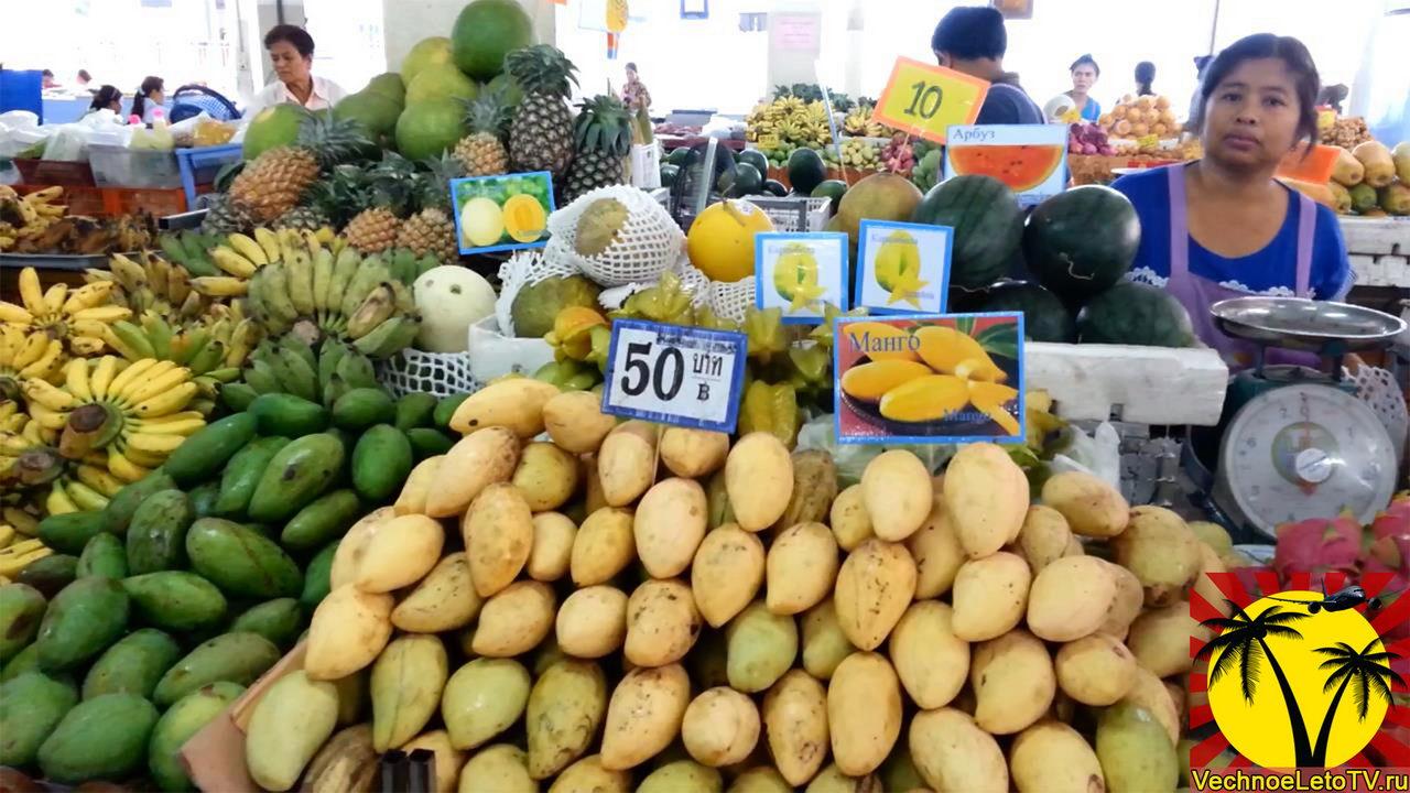 Фрукты в Тайланде манго