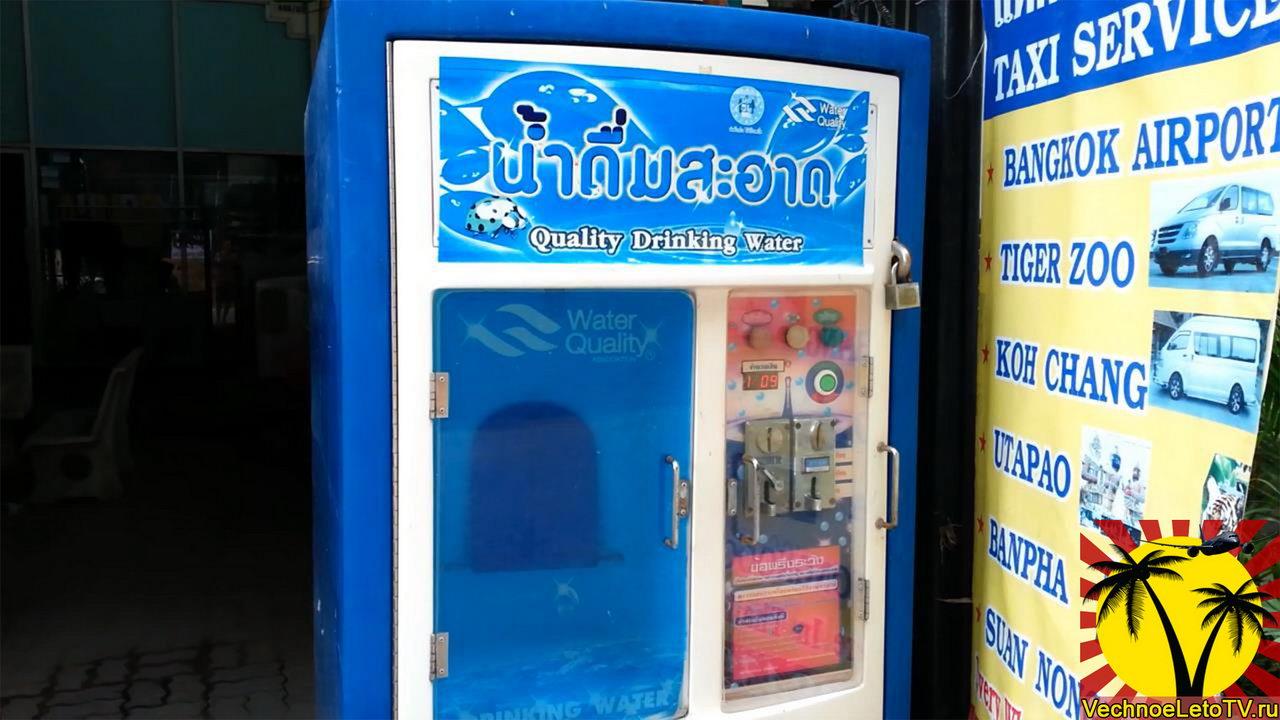 Вода в Тайлнде