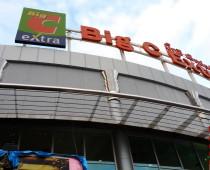 Магазин Big C в Паттайе, Тайланд
