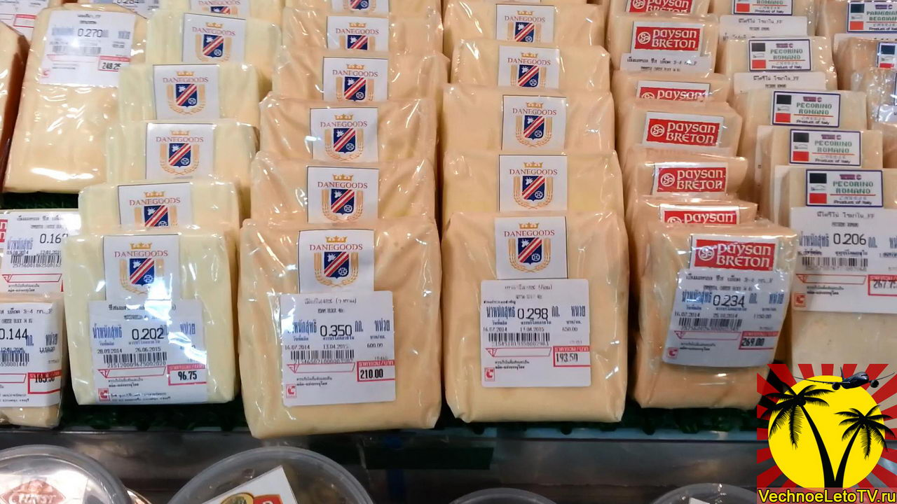 BigC сыр