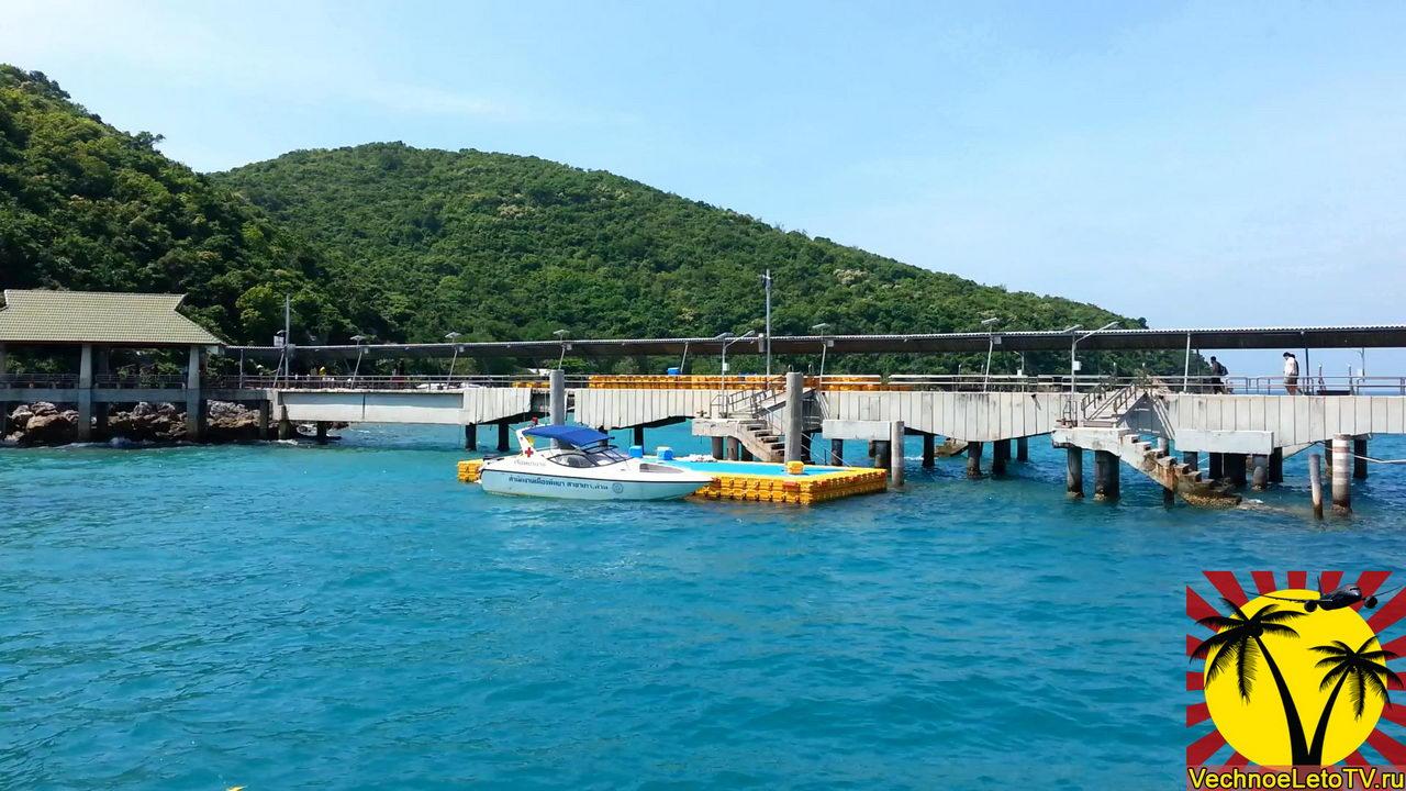 Ko Lan остров