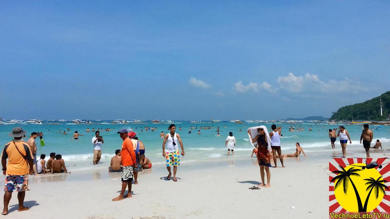 Ta-Waen-пляж-Ко-Лан
