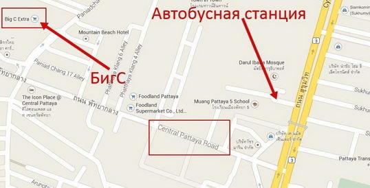 Адрес автобусной станции в Паттайе