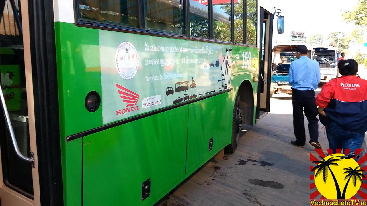 Автобус до Вьянтьяна