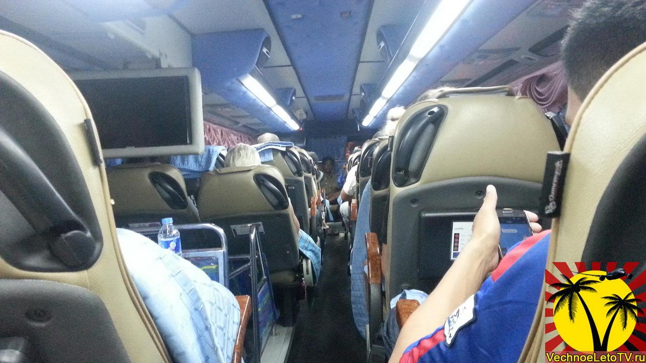 Автобус в Паттайю