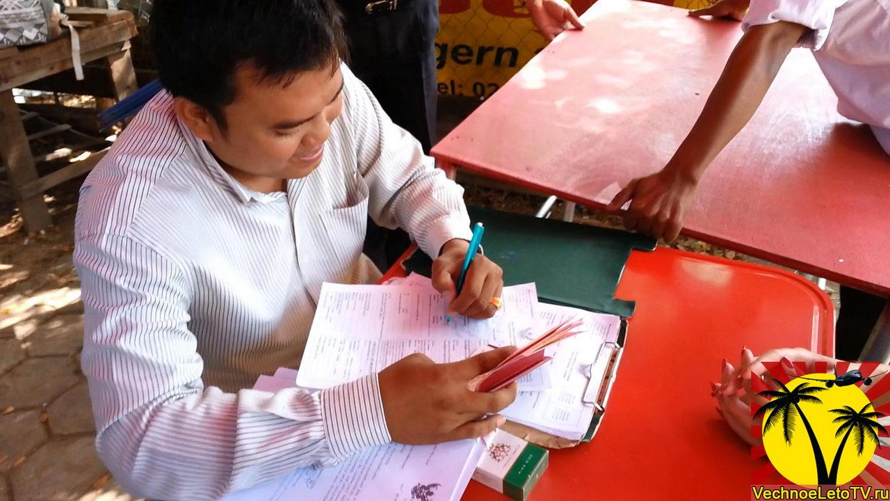 Парень в Лаосе заполняет бланк