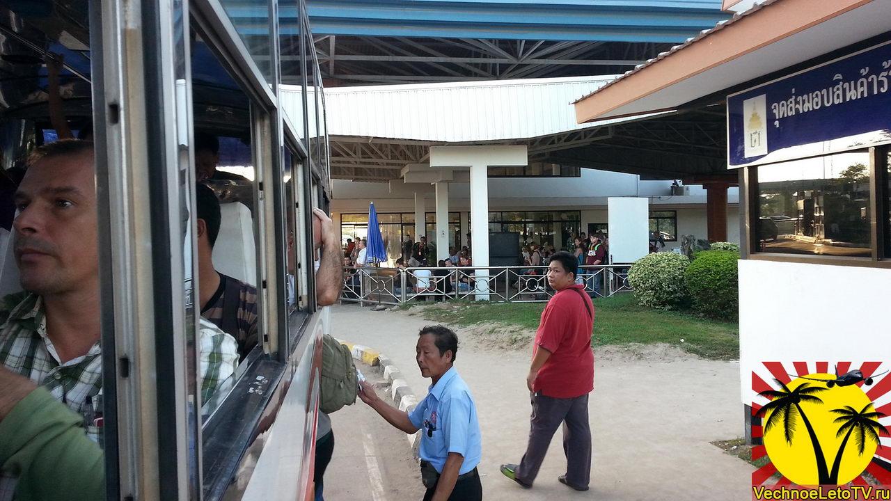 В автобусе между Тайландом и Лаосом