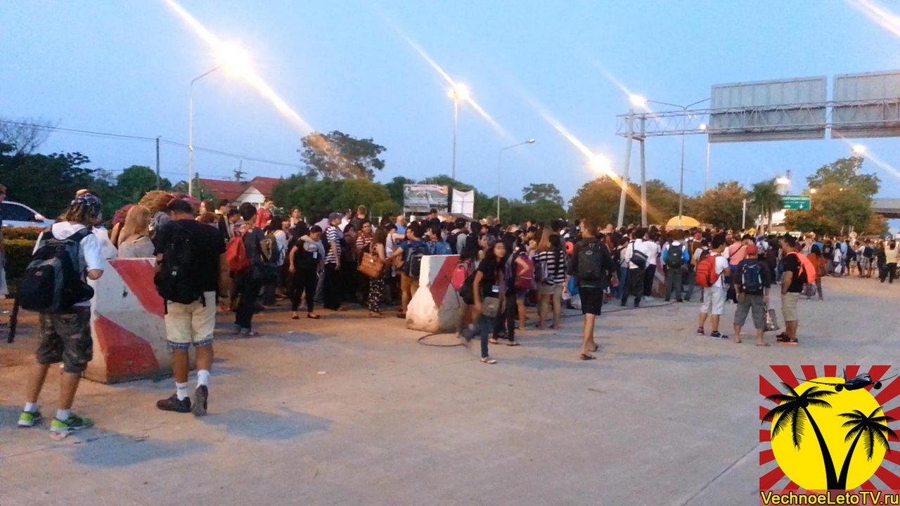 Виза в Тайлнад - на границе