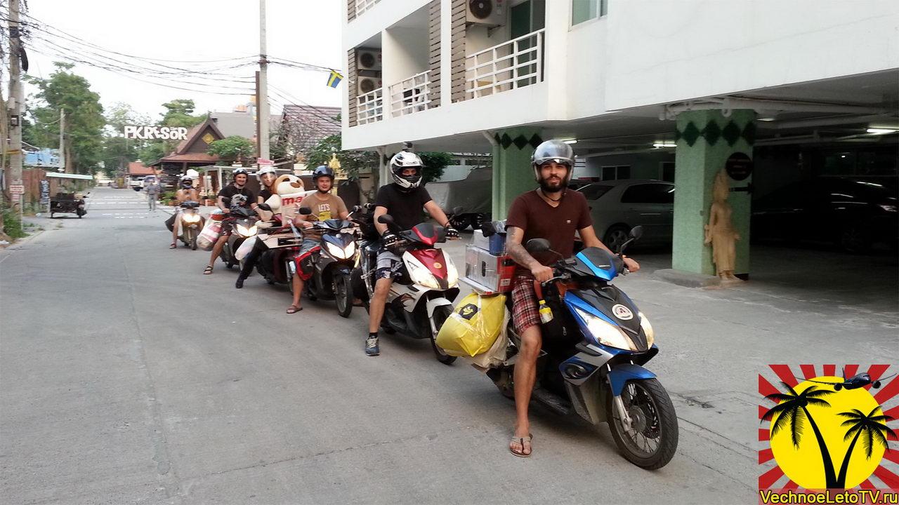 Друзья-в-Тайланде