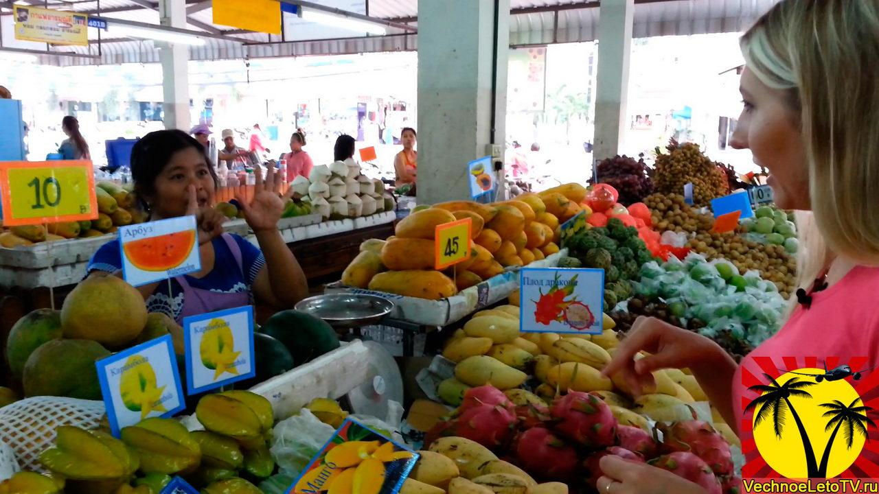 Фрукты-в-Тайланде