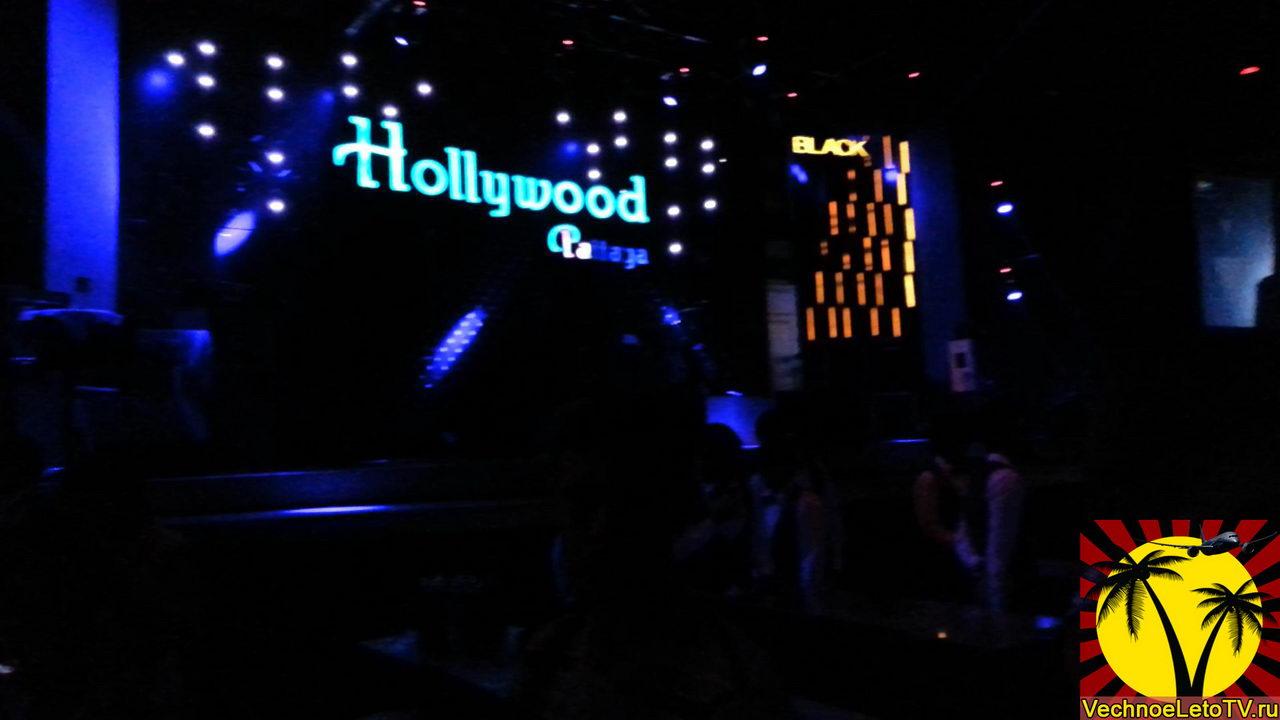 Hollywood Club