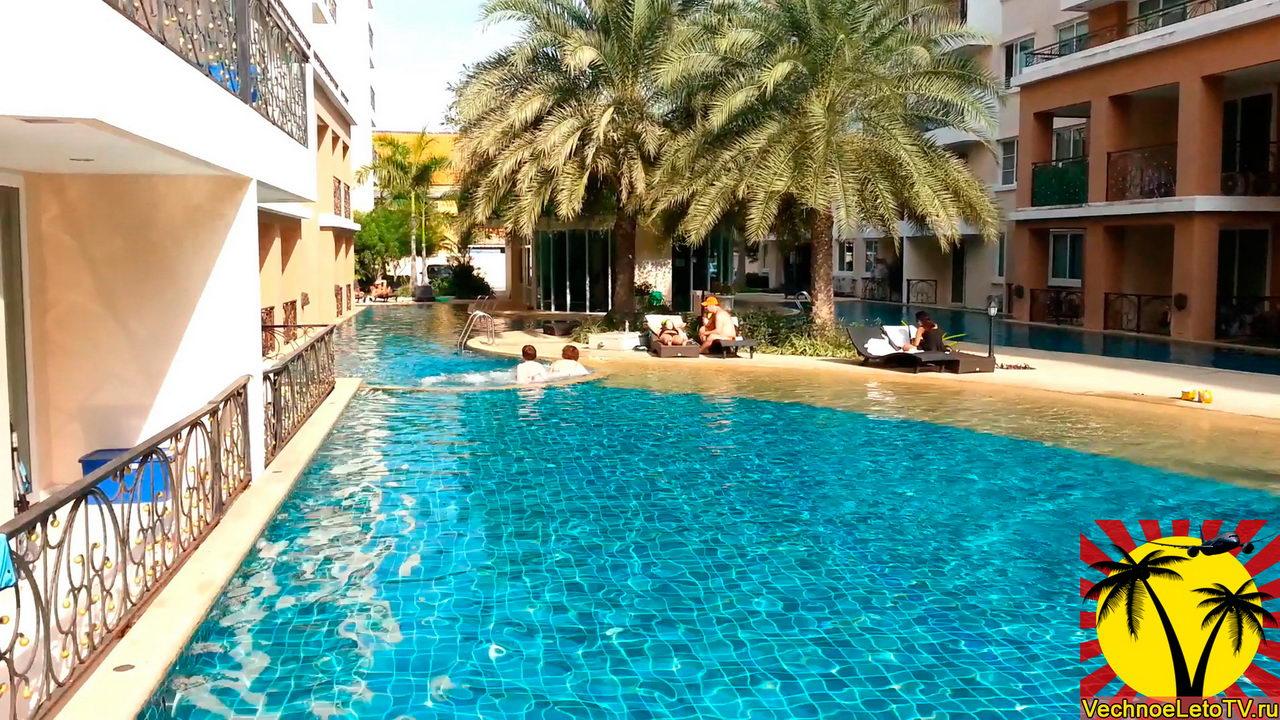 Paradise-Park-Pattaya