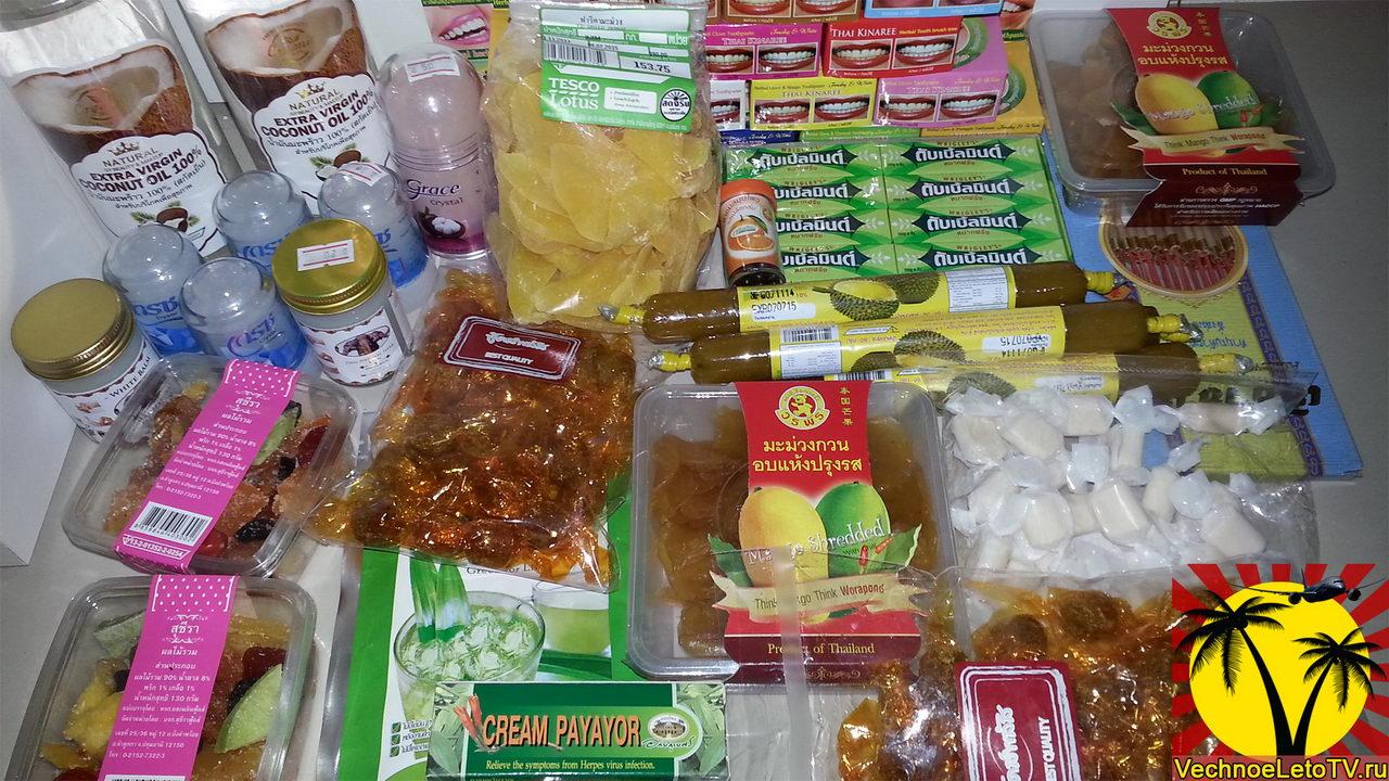 Подарки-из-Тайланда