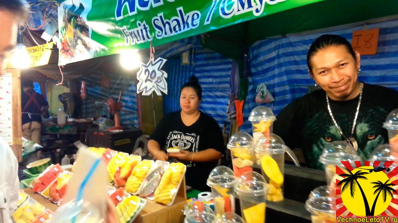 Радушные-тайцы