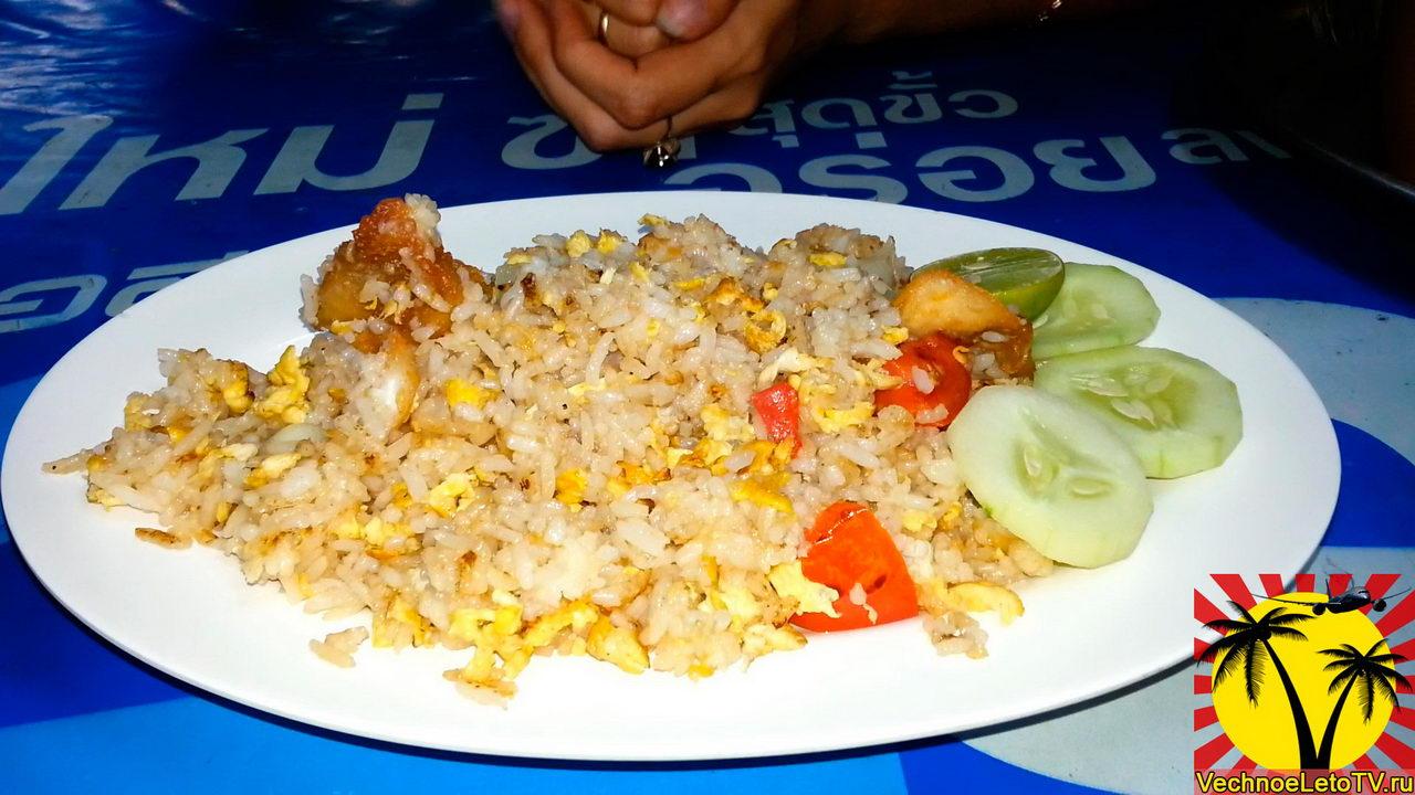 Рис-с-рыбой