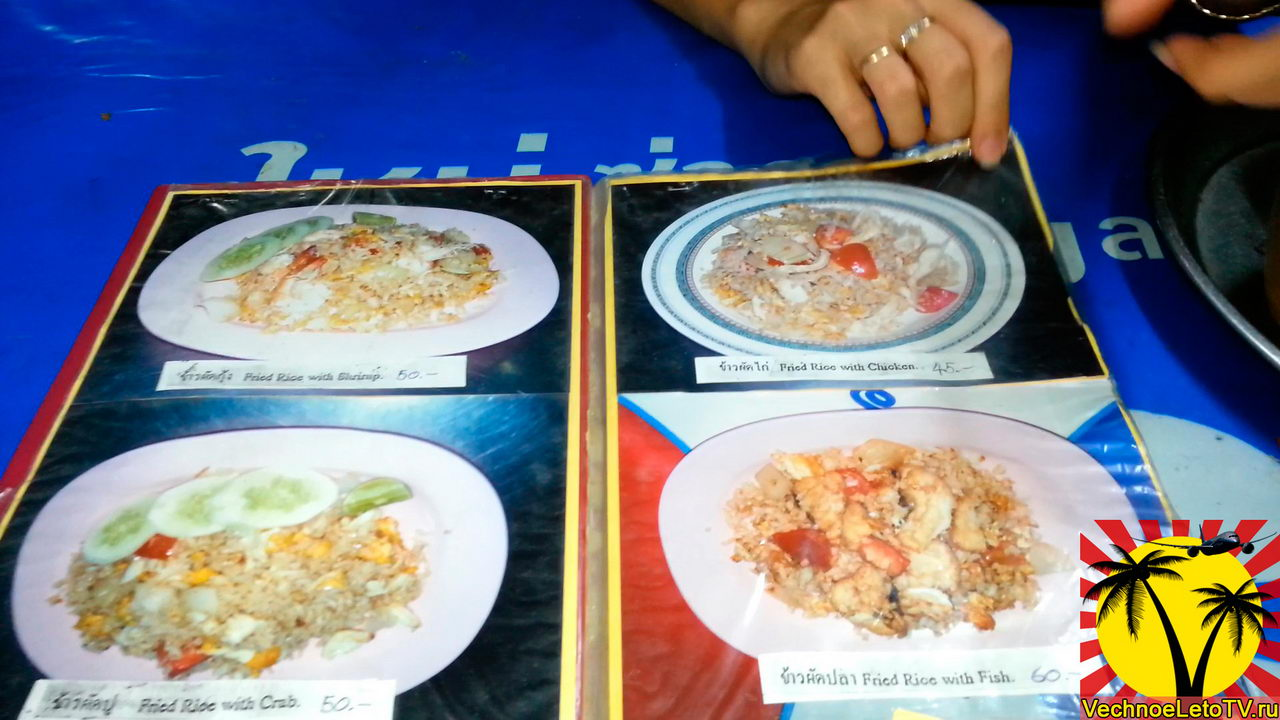 Цены-на-еду-в-Тайланде