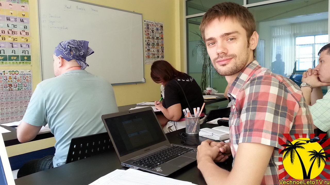 Языковая-школа-в-Тайланде