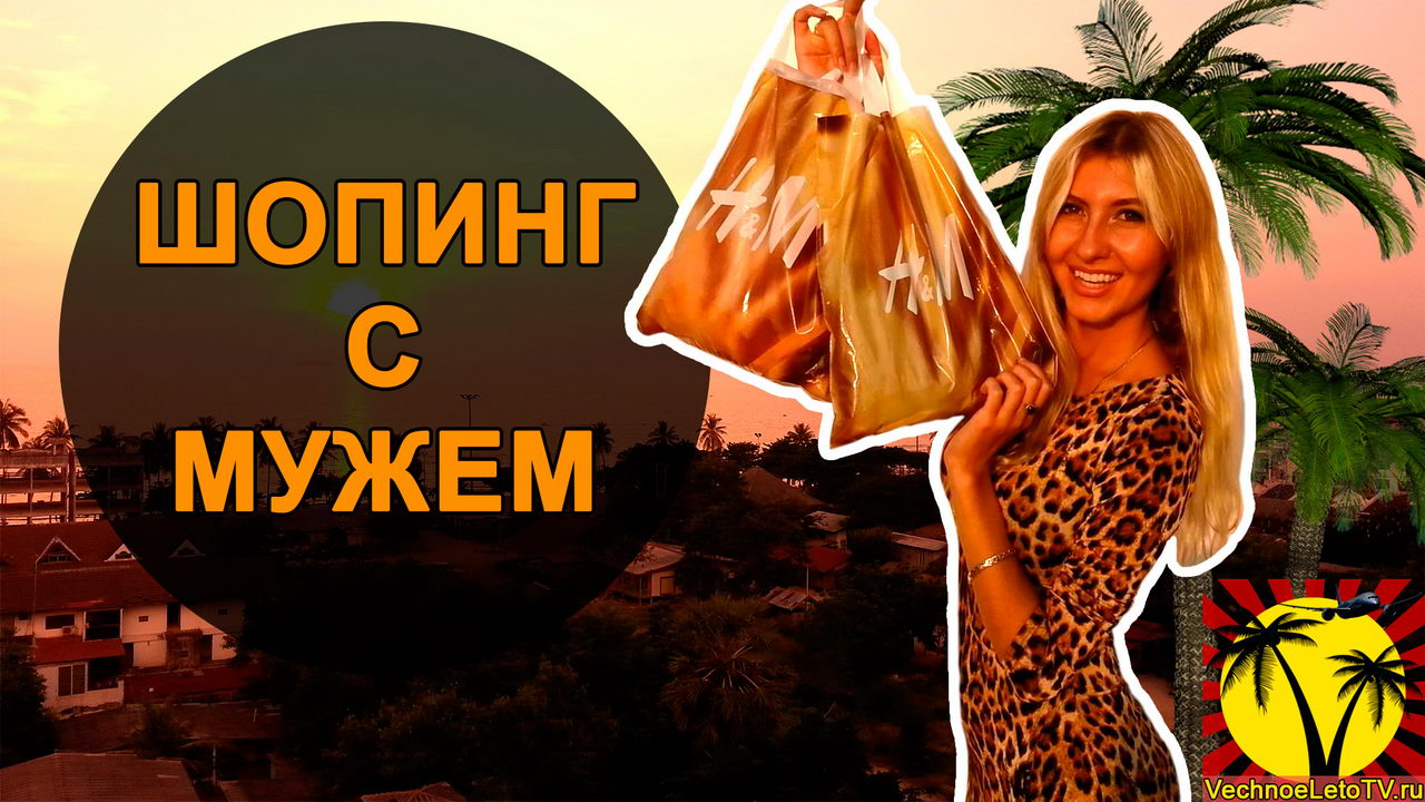 Светлана Божина