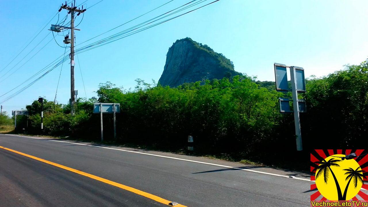 Гора-Будды