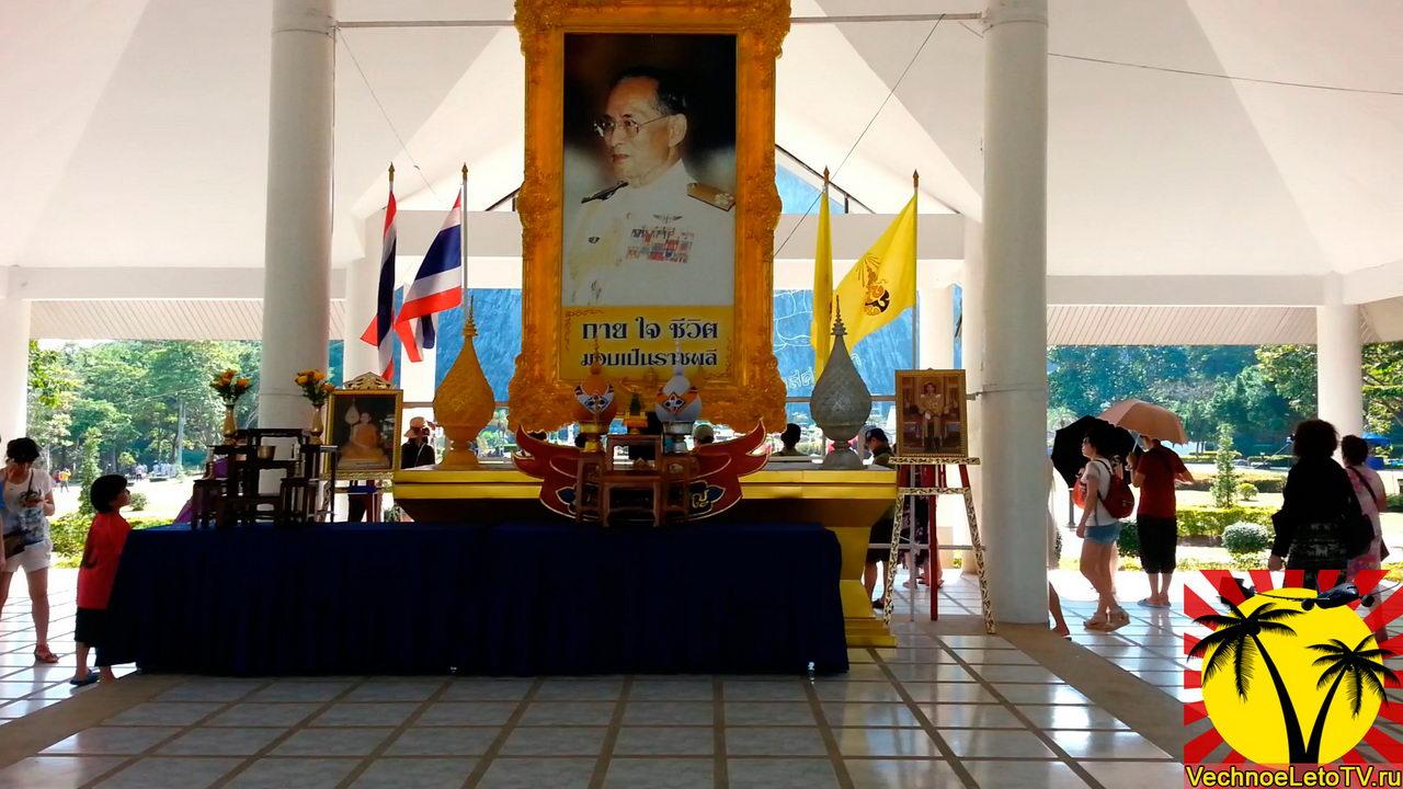 Король-Тайланда