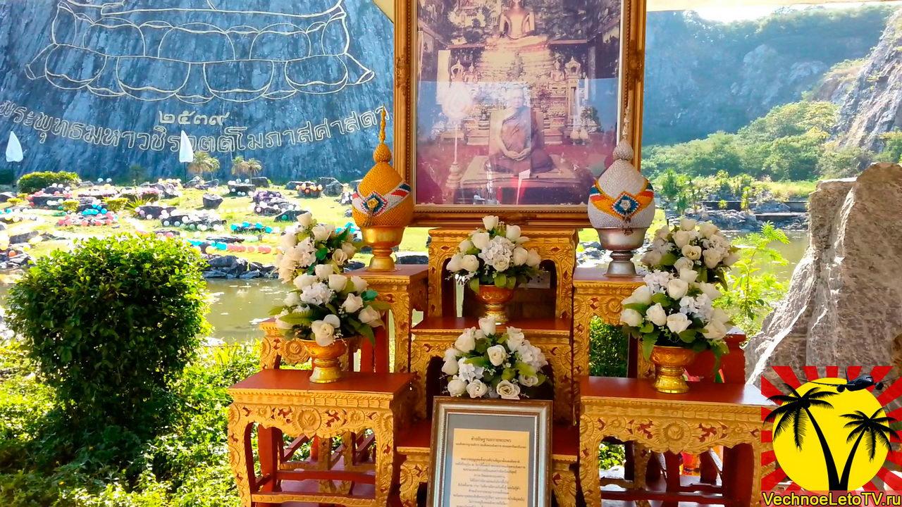 Паттайя-гора-Будды