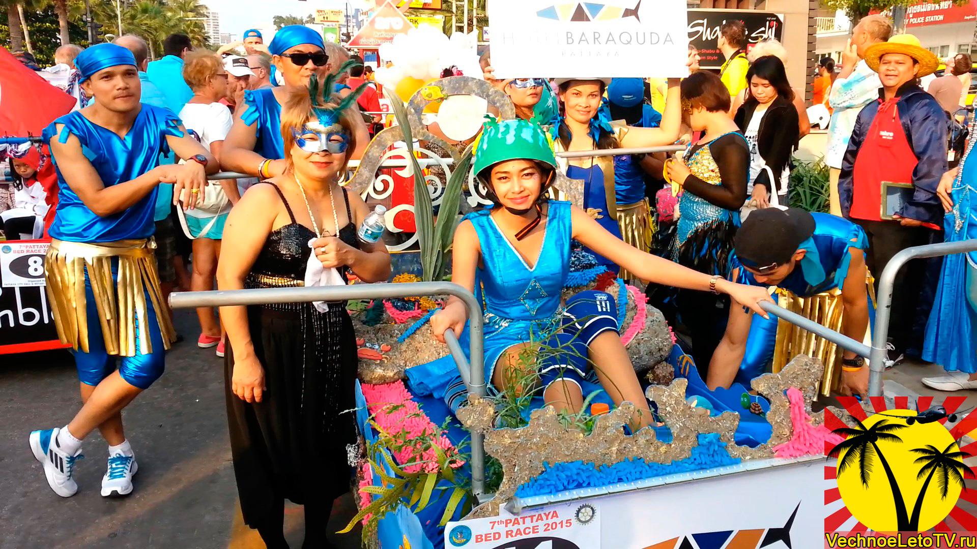 Таиланд-кроватные-гонки