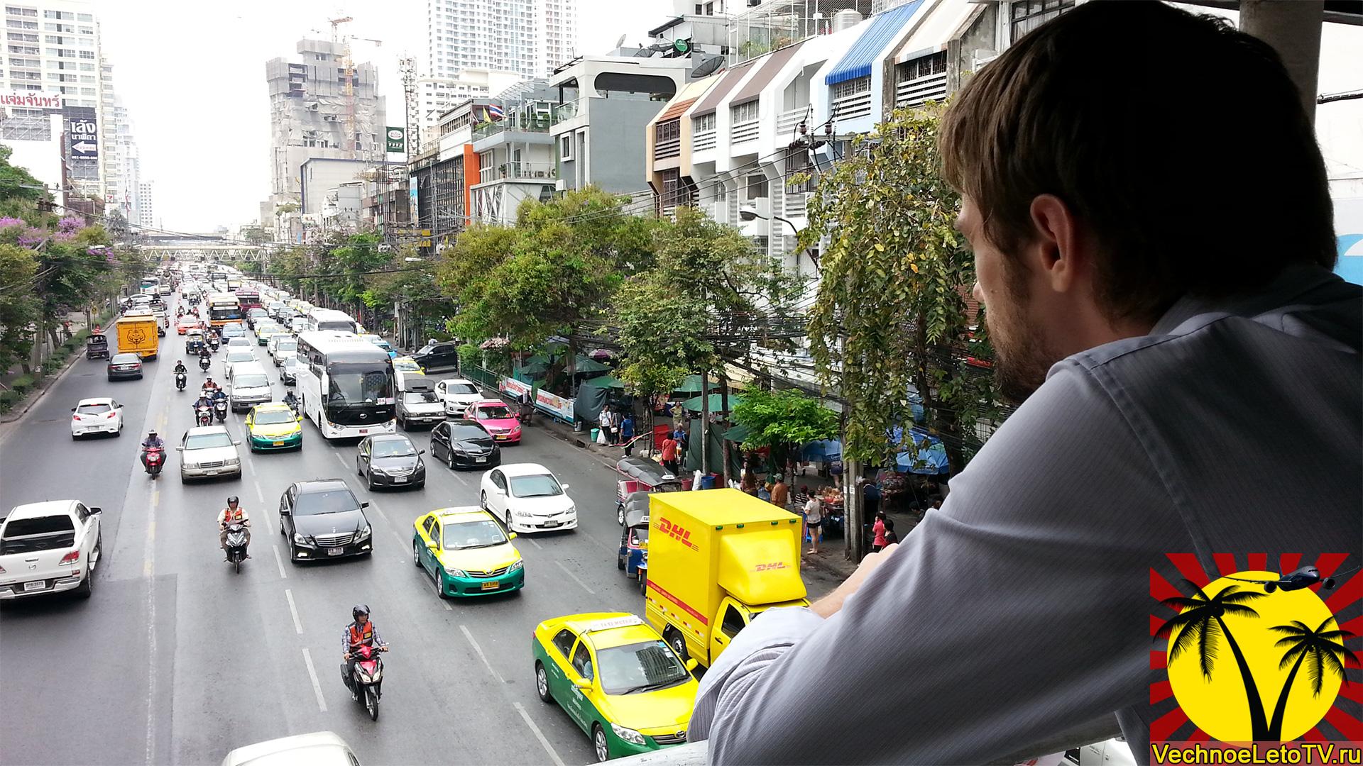 Бангкок-Пантип-Плаза