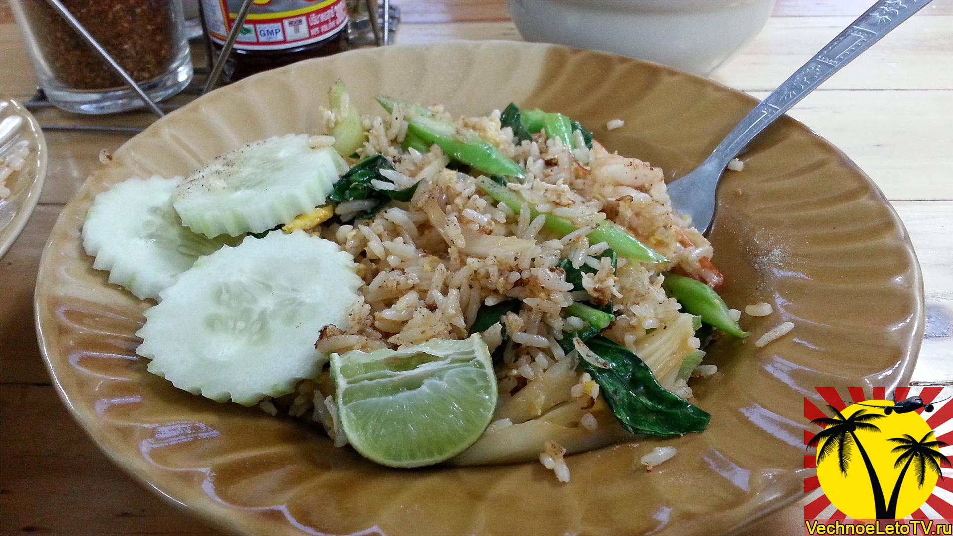 Еда-в-Тайланде