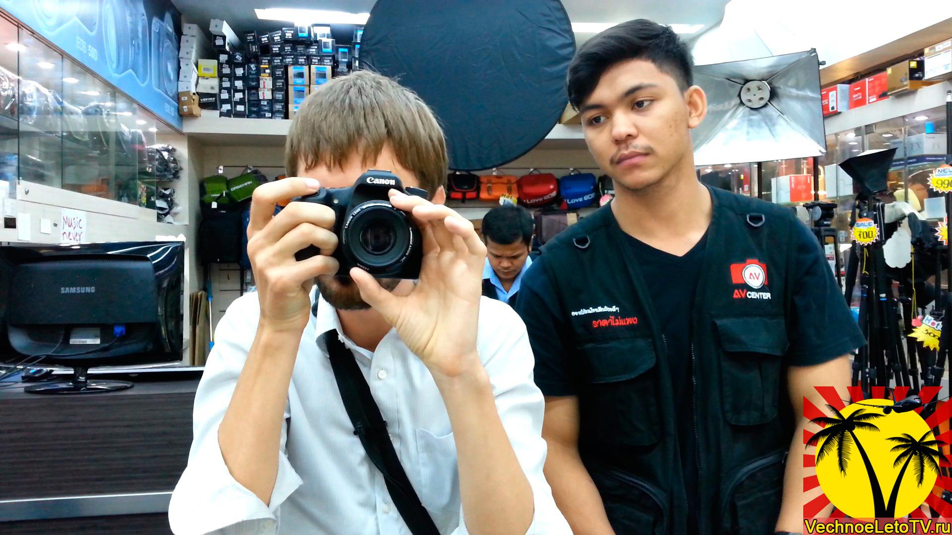 Купить-фотоаппарат-в-Бангкоке