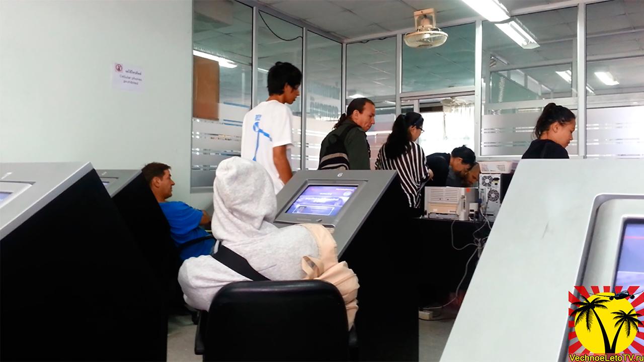 Компьютерный класс в Паттайе