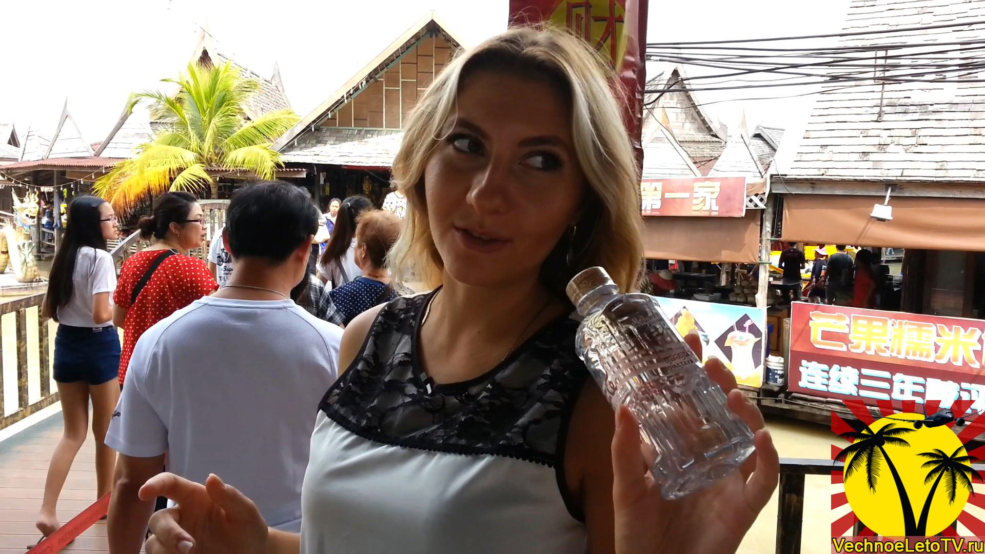 Таиланд-Паттайя