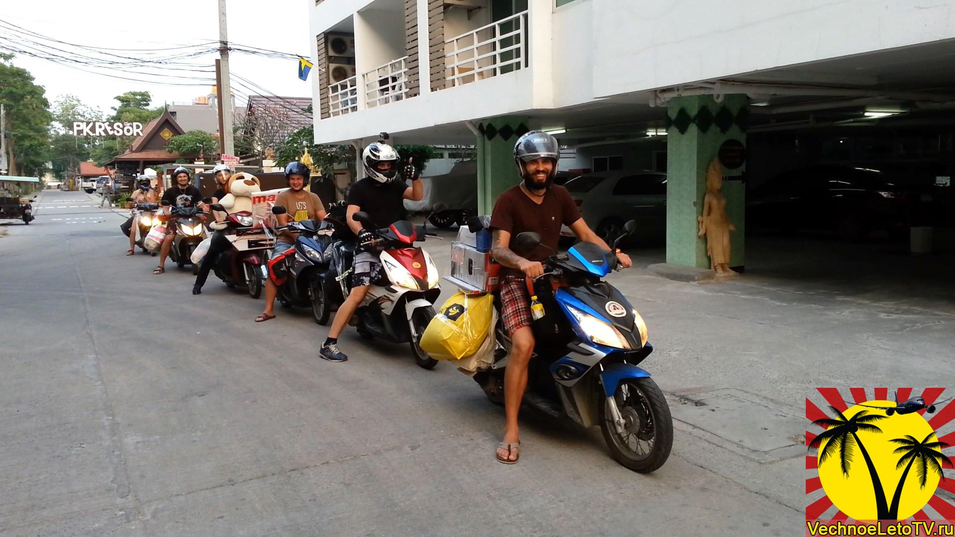 Переезд в Тайланд на ПМЖ