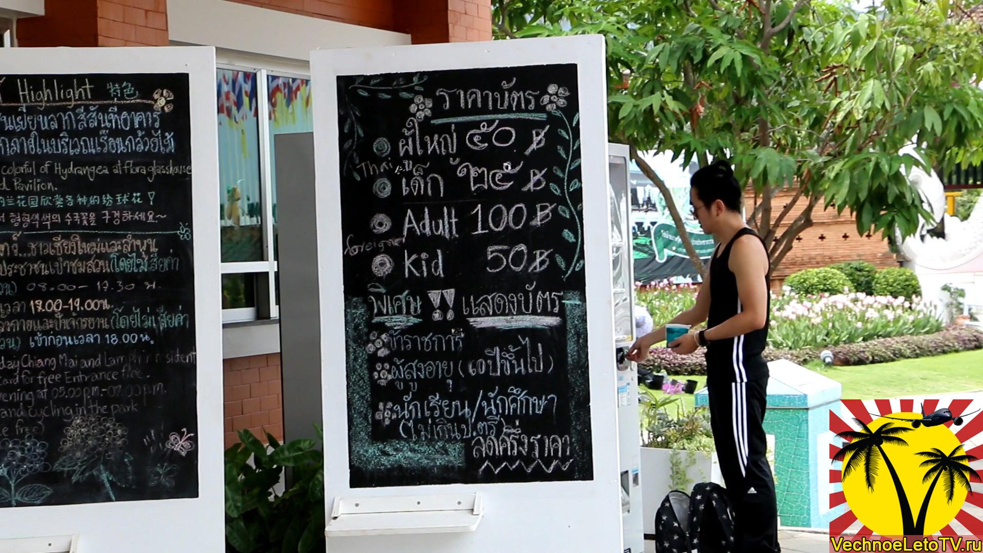 Достопримечательности-в-Тайланде