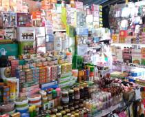 Тайская косметика — отзывы о косметике из Тайланда