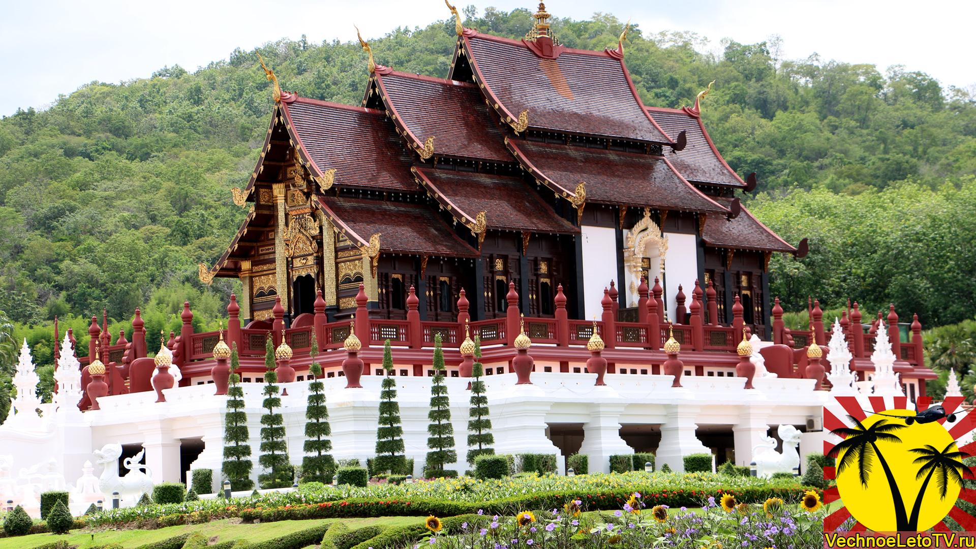 Роял-Флора-Парк-в-Чиангмае