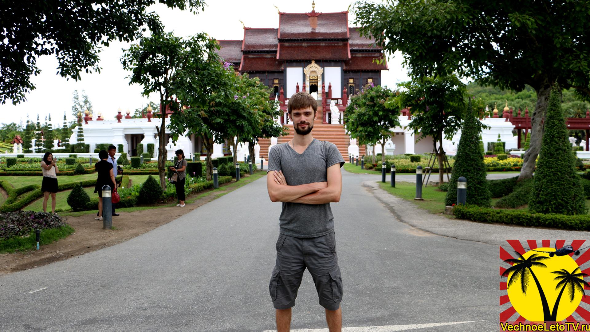 Роял-флора-ботанический-парк-Чиангмай-Тайланд