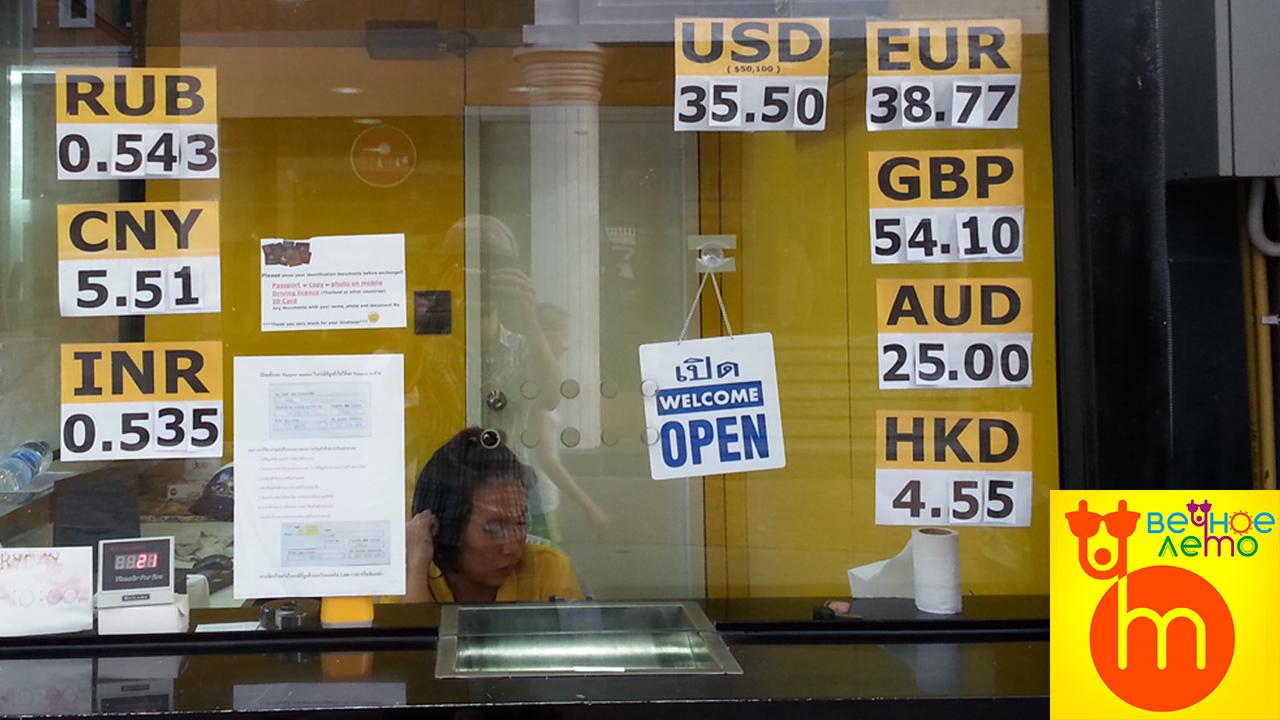 Курс бата к рублю на сегодня в Паттайе (29.10.2015)