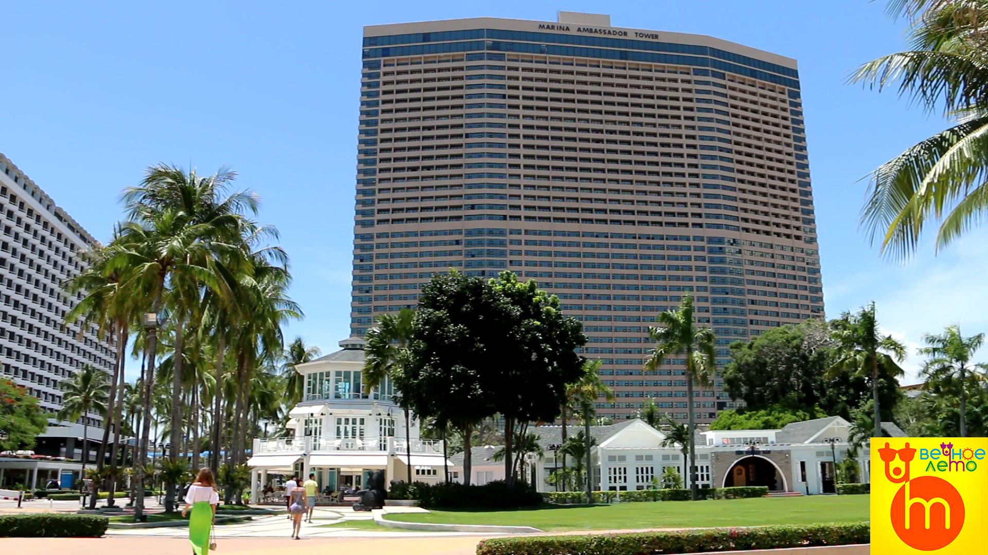 Таиланд-Паттайя-Амбассадор-отель