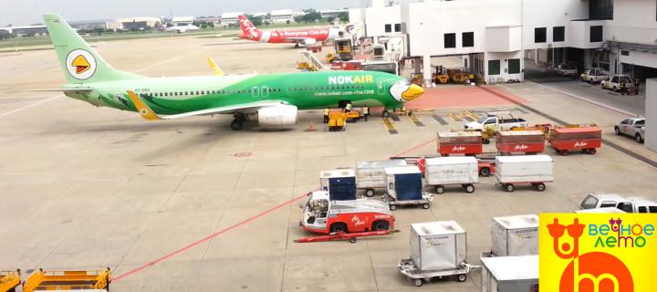 Как добраться из Бангкока на Пхукет на самолёте за 790 бат
