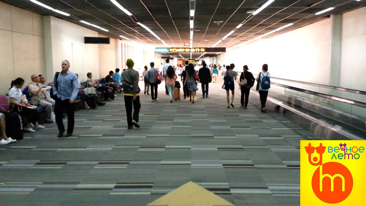Перелёт-Бангкок-Пхукет