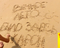 Пляжи Пхукета — Карон (Karon Beach)