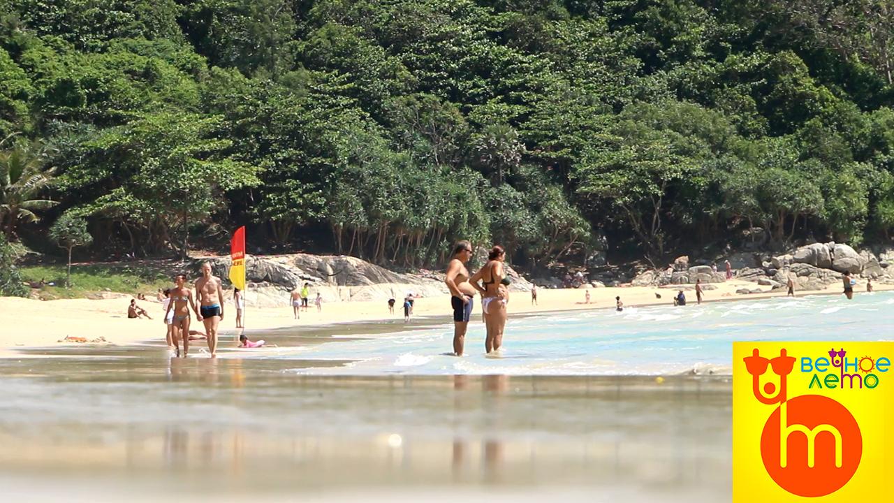 Най-Харн-пляж