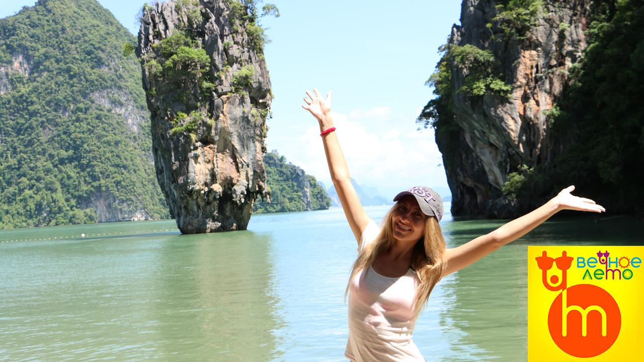 Пхи-Пхи-Тайланд